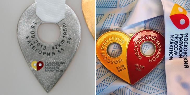 Медали Московского марафона