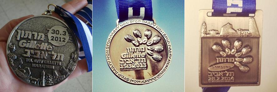 Tel Aviv marathon medals