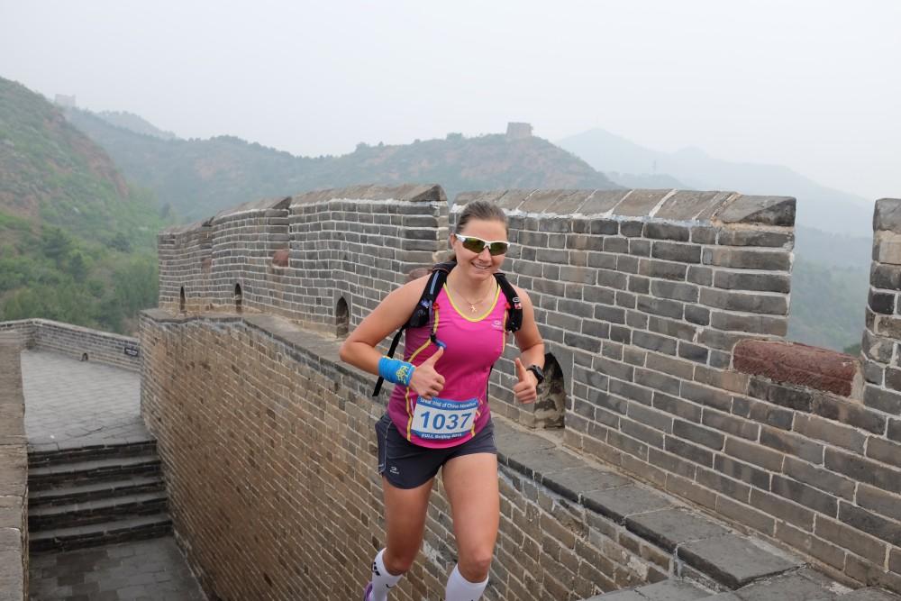 Как я реализовала свою мечту, пробежав марафон по Великой Китайской стене