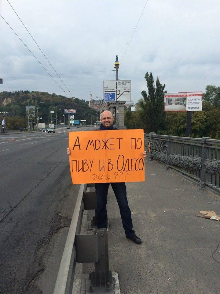 А может по пиву и в Одессу?