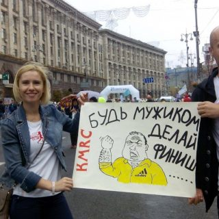 Подборка лучших плакатов Киевского марафона 5