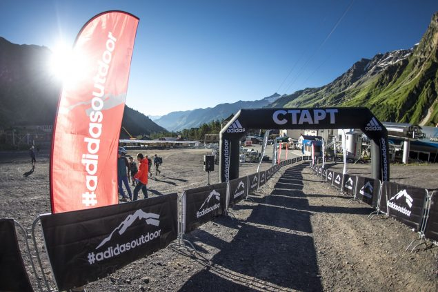 Отчет о Elbrus World Race 3