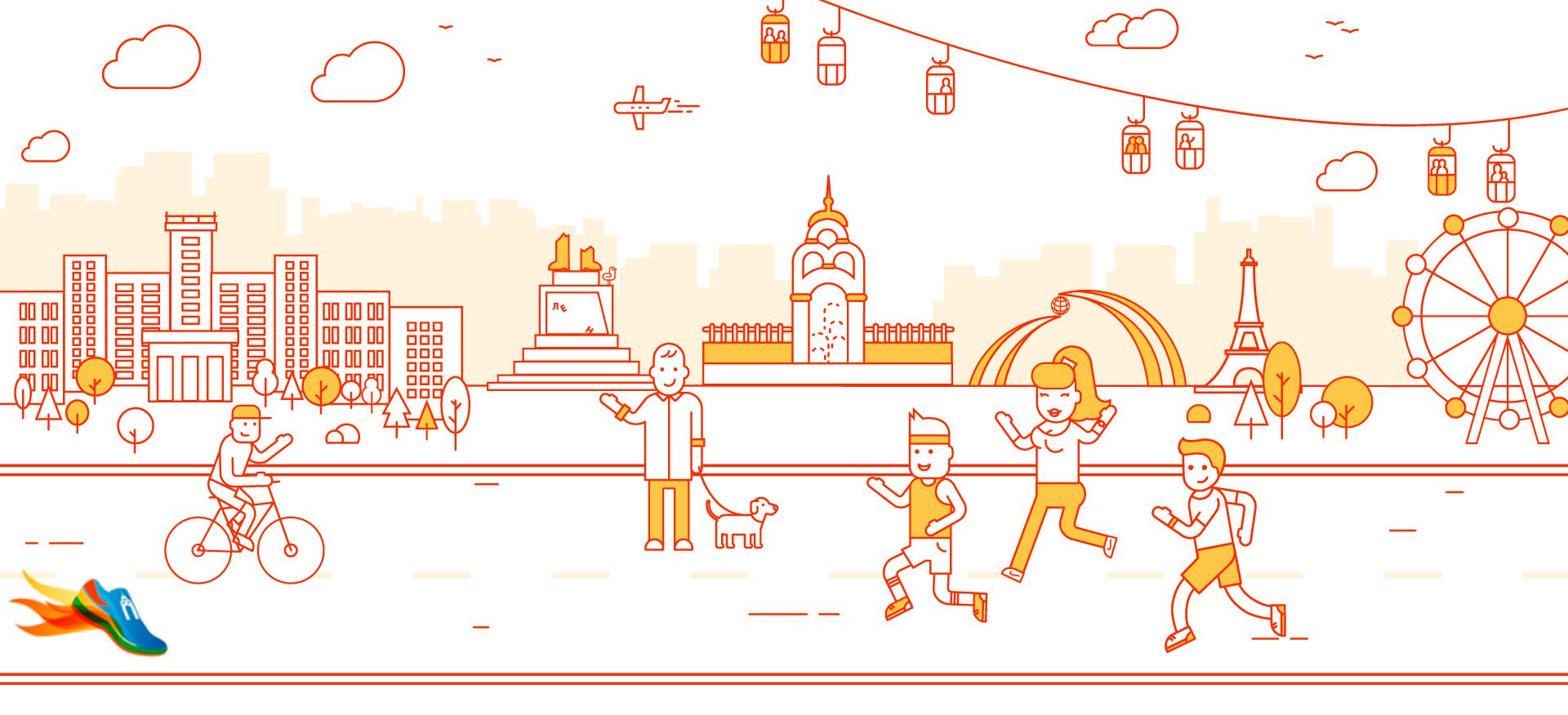 48 часов в Харькове: краткий гид для участников марафона 1
