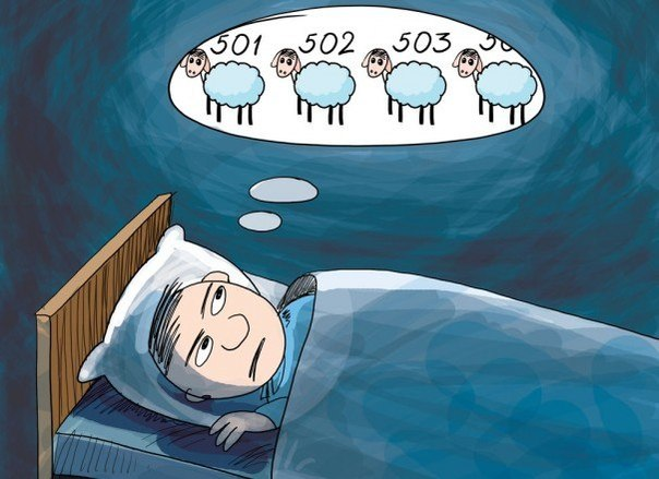 Как хорошо выспаться перед забегом