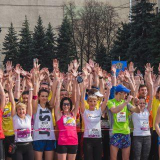 Наш отчёт о Харьковском марафоне 2016 (видео) 1
