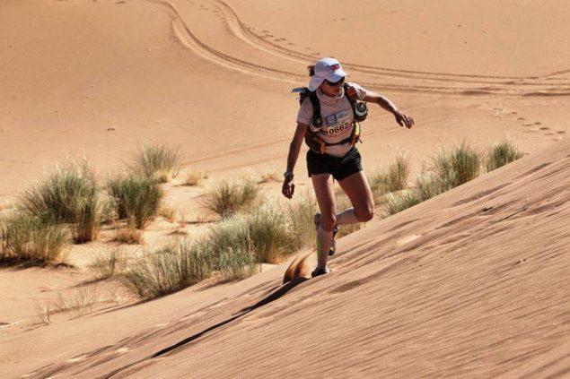 Marathon des Sables 8