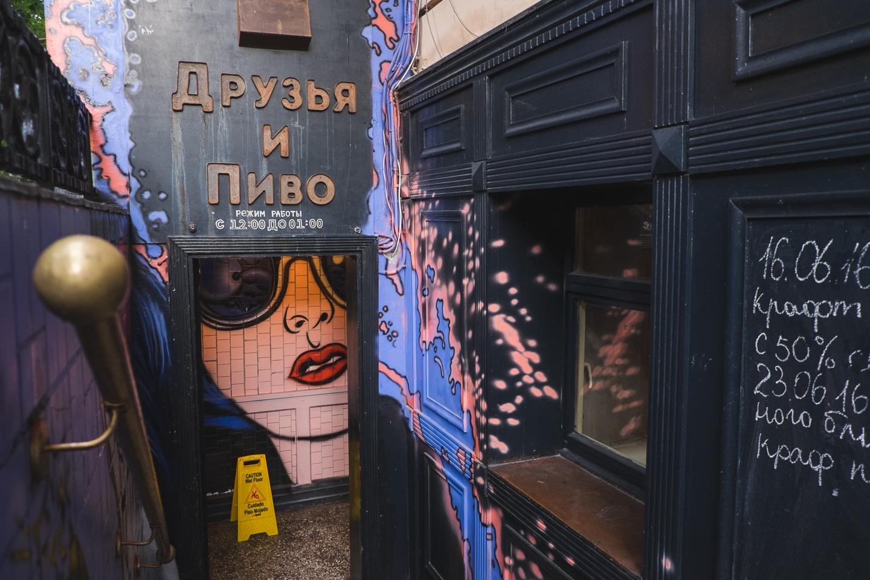 48 часов в Одессе: краткий гид для участников полумарафона 15