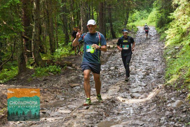 Chornogora Sky Marathon: планктон в горах или как я забросил бег и стал ультрамарафонцем 9