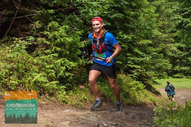 Chornogora Sky Marathon: планктон в горах или как я забросил бег и стал ультрамарафонцем