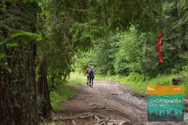 Chornogora Sky Marathon: планктон в горах или как я забросил бег и стал ультрамарафонцем 6