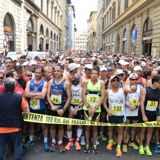 Детальный отчет о 100-километровом ультрамарафоне в Италии