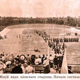 Как проходил самый первый марафон в Киеве в 1913 году 16
