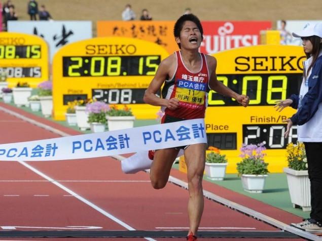 «Офисный марафонец» Юки Каваучи 2