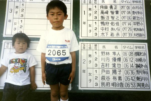 «Офисный марафонец» Юки Каваучи 3