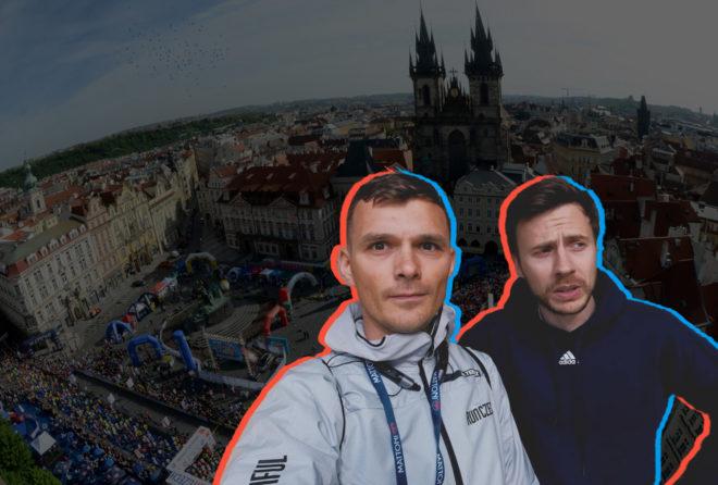Видеоблог о том, как Ногибоги сгоняли в Чехию на Mattoni Olomouc Half Marathon