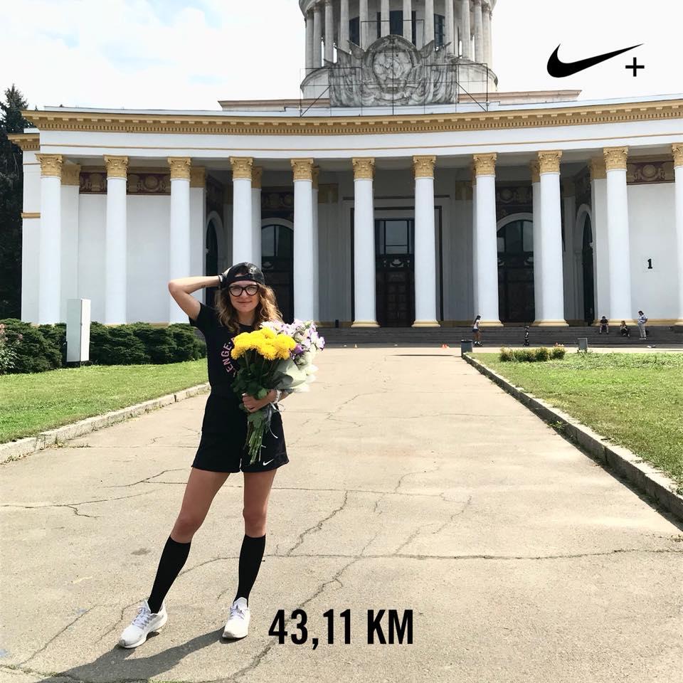 Как пробежать 12 марафонов за год и собрать бегом 800 тысяч гривен на благотворительность