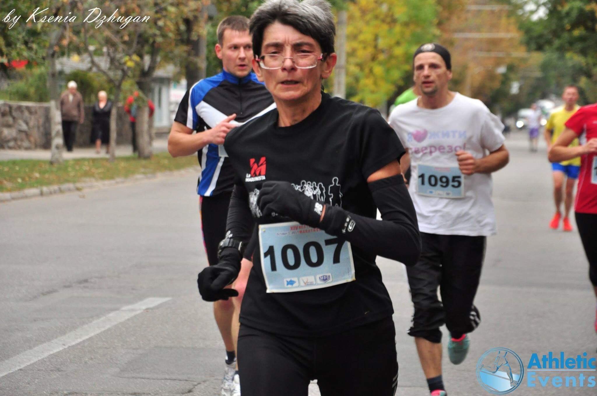 Истории о женщинах, которые бегают в зрелом возрасте: Татьяна Любченко