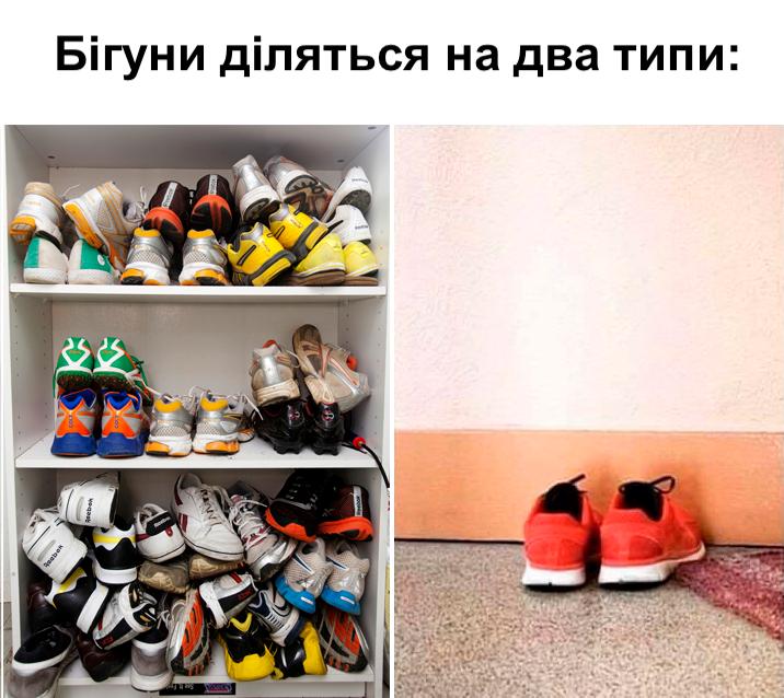 5 найчастіших помилок при виборі бігового взуття